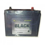 Amaron AAM-BL-0BL700RMF 65AH Battery