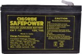 Exide SMF Battery 12V 7AH